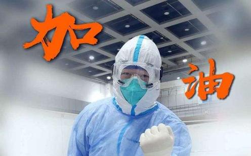 北京思路智园科技有限公司开展《个体防护用品的正确使用》培训