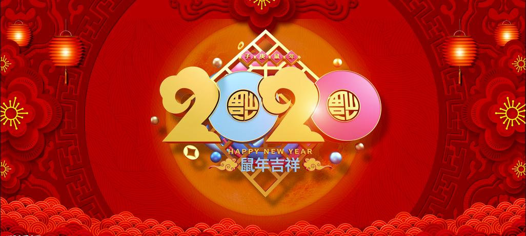 北京思路智园科技有限公司筹备年会活动