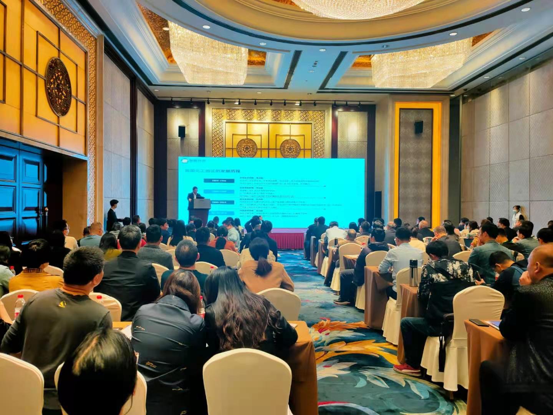 智园科技参加章鱼直播平台官网环保管家技术交流会