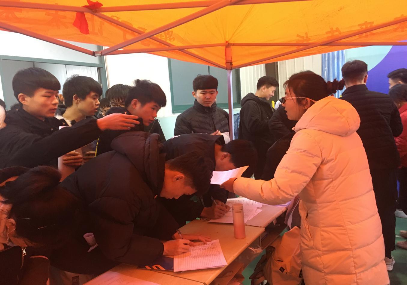 北京思路智园科技有限公司参加山东工程技师学院冬季大型招聘会
