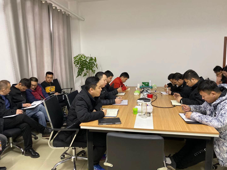 北京思路智园科技有限公司召开2020年度计划会议