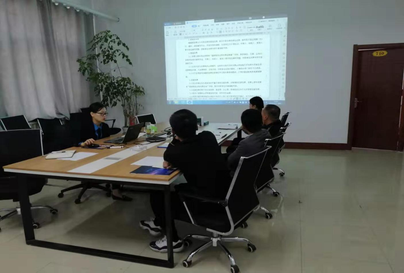 北京思路智园科技有限公司12月份新员工入职培训圆满结束