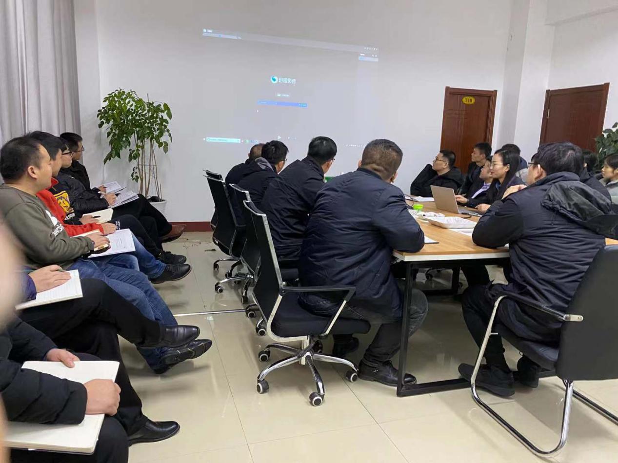 北京思路智园科技有限公司召开年度招聘计划会议
