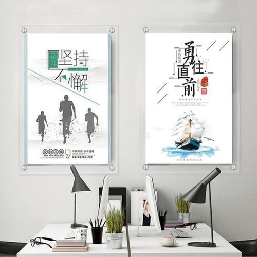 """北京思路智园科技有限公司实行""""制度上墙"""""""