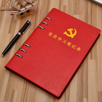 北京思路智园组织党员学习习近平总书记最新精神