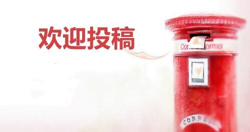 北京思路智园科技有限公司设立半月报