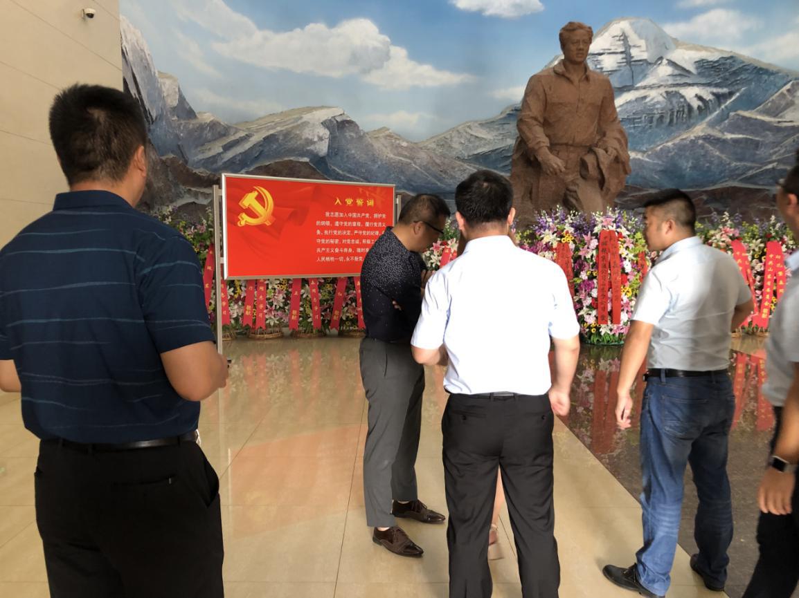 北京思路智园科技有限公司组织员工参观孔繁森纪念馆