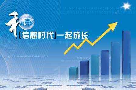 北京思路智园科技有限公司全面推进公司信息化建设