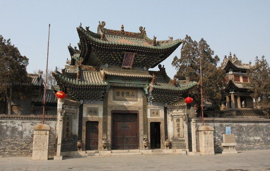 北京思路智园科技有限公司优秀员工参观山陕会馆