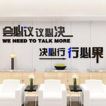 """智园科技组织召开有关""""标准化工作""""会议"""