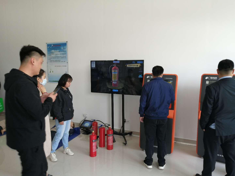 智园科技运维运营部组织新入职员工到上虞平台参观学习