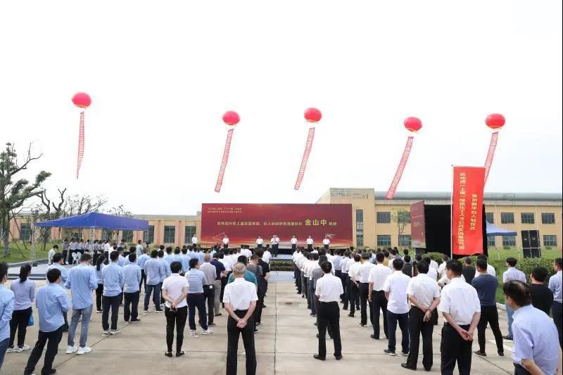 首家国家级化工人才实训基地正式开园