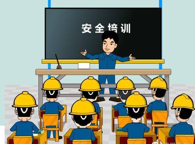化工实训之安全生产培训